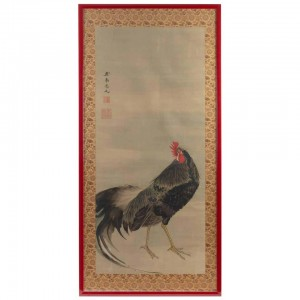 Kakenano of a Silk Painted Rooster
